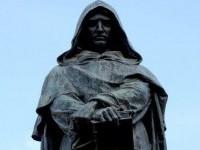 bruno_statue.jpg (366×400)