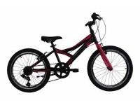 SECTOR ???????? ALPHA 20'' | ????? ????????? ??? ?????????? ??? BikeMall | bikemall | Pinterest