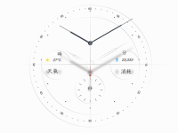 Smart Watch by ttya???? - Dribbble