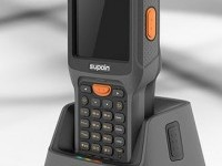 Products we like / Terminal / Scanner / Handheld / Industrial PDA / Grey…   Product Design Inspiration   Pinterest