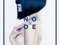 Node | Magazine Cover by Abby Chen on Inspirationde