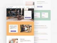 School Education PSD Web Template - Free Download | Freebiesjedi