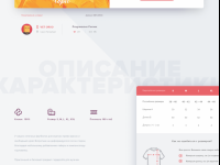 Print Topic Shop | Web design | Ui | illustration on Inspirationde